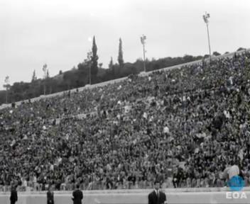 « Deuxième anniversaire de la Révolution du 21 avril 1967 à la Cathédrale, au Stade Panathénaïque, à la municipalité de Moskhato et au Stade Kaftantzogleio » (17 avril 1969 – 23 avril 1969)